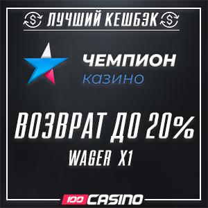 В КАЗИНО PLAY FORTUNA ПРОХОДИТ ГОНКА СТРИМЕРОВ STREAM RACE 9